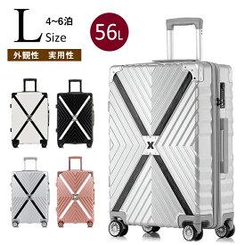 クロース(Kroeus) スーツケース キャリーケース ファスナータイプ TSAロック搭載 4輪ダブルキャスター S型機内持込可 超軽量 日本語取扱説明書 1年間保証付き L6055-1-24 Lサイズ 56L