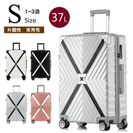 クロース(Kroeus)スーツケース キャリーケース ファスナータイプ TSAロック搭載 4輪ダブルキャスター S型機内持込可 超軽量 日本語取扱説明書 1年間保証付き L6055-1-20 Sサイズ 37L
