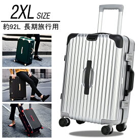 Kroeus(クロース)スーツケース 人気 4輪ダブルキャスター 安定性 軽量 大容量 キャリーケース 旅行 出張 TSAロック 隠しフック 透明カバー 一年保証 L818-29 2XLサイズ 92L