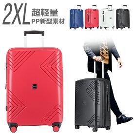 クロース(Kroeus)スーツケース キャリーケース PP100%ボディ 容量拡張機能 超軽量タイプ TSAロック搭載 ファスナータイプ 日本語取扱説明書 1年間保証付き P7019-28 2XLサイズ 105L