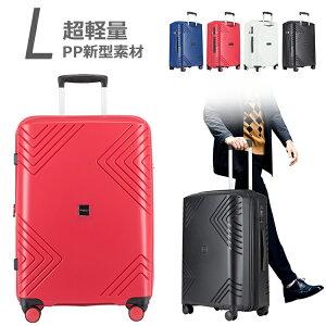 クロース(Kroeus)スーツケース キャリーケース PP100%ボディ 容量拡張機能 超軽量タイプ TSAロック搭載 ファスナータイプ 1年間保証付き P7019-24 Lサイズ 70L