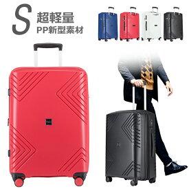 クロース(Kroeus)スーツケース キャリーケース PP100%ボディ 容量拡張機能 超軽量タイプ TSAロック搭載 ファスナータイプ 日本語取扱説明書 1年間保証付き P7019-20 Sサイズ 40L
