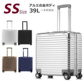 クロース(Kroeus)横型ビジネスキャリーケース アルミ合金ボディ 8輪 機内持ち込みタイプ TSAロック搭載 小型 出張 スーツケース 1年間保証付き L1803-18 SSサイズ 機内持ち込み型