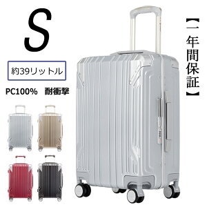 クロース(Kroeus)スーツケース キャリーケース PC100%ボディ高強度 TSAロック搭載 8輪 アルミフレーム S型機内持ち込み可 日本語取扱説明書 1年間保証付き A9268-20 Sサイズ 39L
