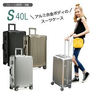 クロース(Kroeus)スーツケース キャリーケース アルミ合金ボディ カバン掛け TSAロック搭載 8輪キャスター フレームタイプ 1年間保証サービス L1801-20 Sサイズ 40L