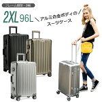 クロース(Kroeus)スーツケースキャリーケースPC100%ボディ高強度TSAロック搭載8輪アルミフレームS型機内持ち込み可日本語取扱説明書1年間保証付き20Sサイズ38L