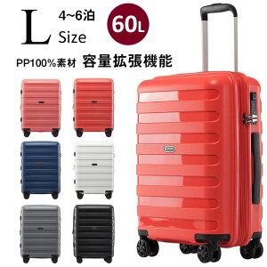 クロース(Kroeus)スーツケース キャリーケース PC100%ボディ高強度 TSAロック搭載 8輪 アルミフレーム S型機内持ち込み可 日本語取扱説明書 1年間保証付き P7012-24 Lサイズ 60L