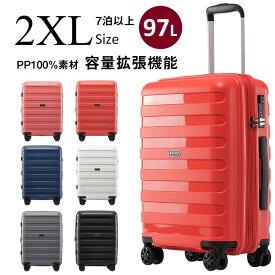 クロース(Kroeus)スーツケース キャリーケース PC100%ボディ高強度 TSAロック搭載 8輪 アルミフレーム S型機内持ち込み可 日本語取扱説明書 1年間保証付き P7012-28 2XLサイズ 97L