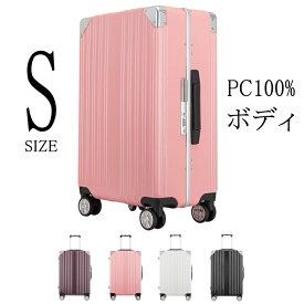 クロース(Kroeus)キャリーケース スーツケース PC100%ボディ 4色選び 海外出張 旅行 TSAロック搭載 8輪 アルミフレーム S型機内持ち込み可 日本語取扱説明書 1年間保証付き A9058-K-20 Sサイズ 40L