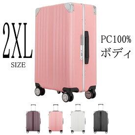 クロース(Kroeus)キャリーケース スーツケース PC100%ボディ 4色選び 海外出張 旅行 TSAロック搭載 8輪 アルミフレーム S型機内持ち込み可 日本語取扱説明書 1年間保証付き A9058-K-28 100L