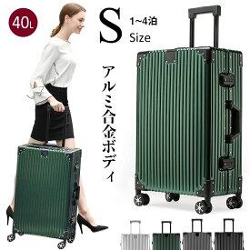 クロース(Kroeus)スーツケース キャリーケース アルミ合金ボディ TSAロック 4輪ダブルキャスター 旅行用 フレームタイプ 1年間保証サービス L1805-20 Sサイズ 40L