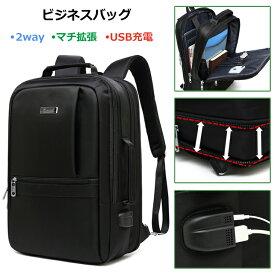 クロース(Kroeus)ビジネスバッグ リュックサック 3way マチ拡張 USB充電/イヤホンポート付き 14インチ型 撥水加工 メンズ