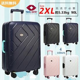 クロース(Kroeus) スーツケース 人気 4輪ダブルキャスター 静音 PPケース 大容量 軽量 キャリーケース 旅行 出張 TSAロック 4重ロック ネームタグ付 2XLサイズ 90L