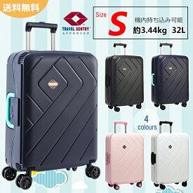 クロース(Kroeus) スーツケース 人気 4輪ダブルキャスター 静音 PPケース 大容量 軽量 キャリーケース 旅行 出張 TSAロック 4重ロック ネームタグ付 Sサイズ 32L
