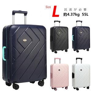 クロース(Kroeus) スーツケース 人気 4輪ダブルキャスター 静音 PPケース 大容量 軽量 キャリーケース 旅行 出張 TSAロック 4重ロック ネームタグ付 Lサイズ 55L