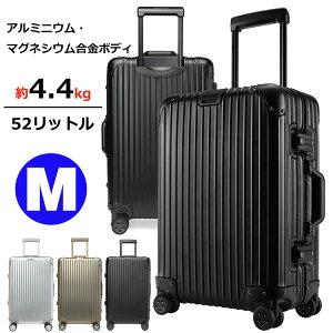 kroeus(クロース)アルミボディスーツケース キャリーケース TSAロック搭載 カバン掛け付き フレームタイプ 海外出張 旅行 1年間保証サービス L0025-2-22 Mサイズ 52L