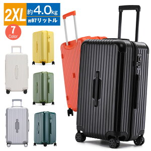 kroeus(クロース)キャリーケース スポーツタイプスーツケース 広いマチ 大容量型 TSAロック搭載 8輪キャスター 海外出張 1年間保証サービス 2XLサイズ 97L