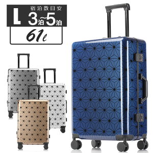 kroeus(クロース)旅行用スーツケース キャリーバッグ ABS+PC素材 静音 3段階調節キャリーバー 安心1年間保証 TSAロック付き 海外旅行 Lサイズ 61L