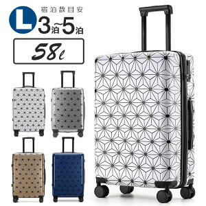 kroeus(クロース)超軽量スーツケース ファスナータイプ 出張TSAロック付き 安心1年間保証 360°自由回転 機内持込 海外旅行 キャリーケース Lサイズ 58L