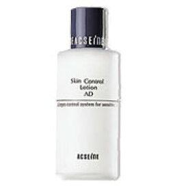 アクセーヌ AD コントロールローション 120ml『化粧品、コスメ、化粧水』(ACSEINE)※おひとり様2個限り
