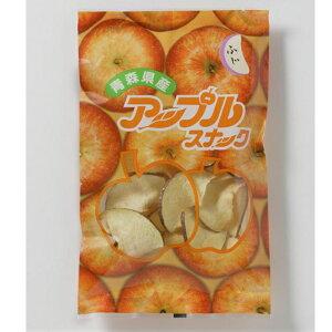 アップルスナック オレンジ