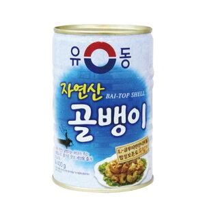 『ユドン』自然産つぶ貝缶詰(大・400g) 缶詰 韓国料理 韓国食材 韓国食品マラソン ポイントアップ祭
