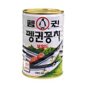 『ペンギン』サンマ缶詰(400g) さんま 缶詰 保存食 韓国缶詰 韓国料理 韓国食材 韓国食品\DHAとEPAが豊富!骨まで食べられるサンマの缶詰め/マラソン ポイントアップ祭
