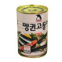 『ペンギン』サバ缶詰(400g)[韓国缶詰][韓国料理][韓国食材][韓国食品] マラソン ポイントアップ祭 05P01Oct16