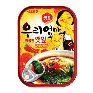 『センピョ』えごまの葉キムチ缶詰(辛口・70g)sempio 缶詰 韓国おかず 韓国料理 韓国食材 韓国食品スーパーセール ポイントアップ祭