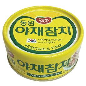 『東遠』野菜ツナ缶詰(150g)ドンウォン おかず おつまみ 韓国料理 韓国食材 韓国食品\野菜とツナがとっても相性抜群/マラソン ポイントアップ祭