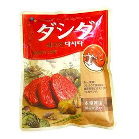 『CJ』牛肉ダシダ(1kg)だしの素 韓国調味料 韓国料理 韓国食材 韓国食品 オススメ\深い牛肉の旨味とコクが、いつものお料理の味をグッと引き立ててくれます/【あす楽_土曜営業】マラソン ポイントアップ祭