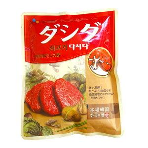 『CJ』牛肉ダシダ(1kg)だしの素 韓国調味料 韓国料理 韓国食材 韓国食品 オススメスーパーセール ポイントアップ祭 マラソン