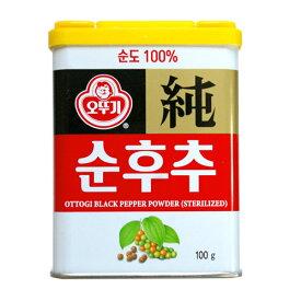 『オトギ』純胡椒(100g)オットギ 韓国調味料 韓国料理 韓国食材 \各種お料理の味付けに/マラソン ポイントアップ祭
