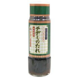 『ぱんが』チヂミのたれ・辛味醤油(200ml)ソース つけだれ 韓国食材 韓国食品\甘さ、辛さ、酸味を兼ね備えた、しょうゆ味のチヂミのたれ/マラソン ポイントアップ祭