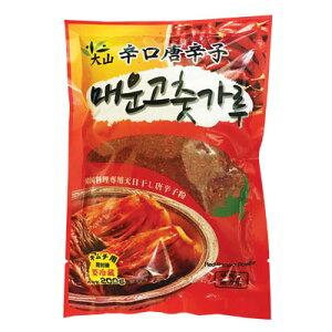 『大山』唐辛子粉|激辛口・キムチ用(中粗挽き・200g)韓国調味料 韓国料理 日本国内加工マラソン ポイントアップ祭