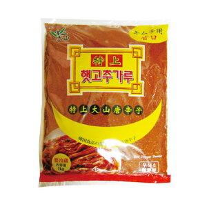 『大山』甘口唐辛子粉|キムチ用(中粗挽き・1kg)とうがらし粉 調味料 マラソン ポイントアップ祭