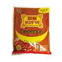 『大山』甘口唐辛子粉|調味用(細かい・1kg)とうがらし粉 調味料 \韓国料理の味を一層引き立たせる旨味のある唐辛子/マラソン ポイントアップ祭