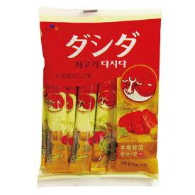 『CJ』牛肉ダシダ スティック(8g×12本) 牛肉味だしの素だしの素 韓国調味料 韓国料理 韓国食材 韓国食品\牛肉スープと野菜のおいしさが溶け込んだ粉末調味料/オススメ スーパーセール ポイントアップ祭
