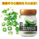 『清浄園』味鮮生 韓国産 青唐辛子(粉末・17g)韓国調味料 韓国料理 韓国食材 韓国食品 オススメ\面倒な手入れなし、…