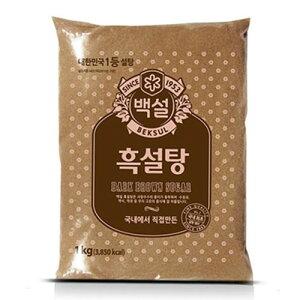 『白雪』黒砂糖(1kg)さとう シュガー 韓国調味料 韓国料理 韓国食材 韓国食品マラソン ポイントアップ祭