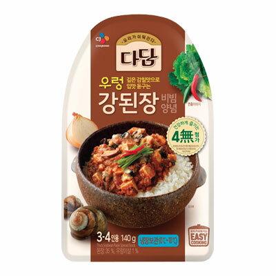 『白雪』タダムカンデンジャンの素(140g・3〜4人前) 韓国調味料 韓国料理 韓国食材 韓国食品\簡単調理!韓国風濃い味噌の素!/マラソン ポイントアップ祭