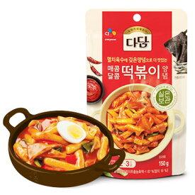 『CJ』タダムトッポギソース(150g)トッポッキ たれ ヤンニョム 韓国調味料 韓国料理 韓国食材 韓国食品マラソン ポイントアップ祭