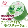 """Garden skin, Aloe Vera 98% moisture gel of the following seas moisture care Korea cosmetics Marathon point up Festival 05P01Oct16"