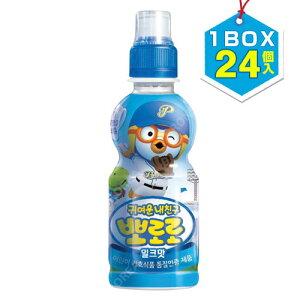 【まとめ買いがお得★1個当り125円】『paldo』ポロロ ジュース(ミルク味・1BOX=235ml×24個) | お子様向け飲料韓国飲料 韓国ドリンク 韓国飲み物マラソン ポイントアップ祭