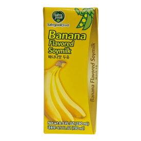 『サンユク』バナナ味豆乳(190ml)バナナの香りと甘み ダイエット 健康飲料 韓国飲料 韓国飲み物 韓国ドリンク 韓国食品マラソン ポイントアップ祭 スーパーセール