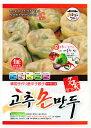 『名家』唐辛子手餃子・ピリ辛(420g) ギョーザ 手つくり 唐辛子 餃子 冷凍食品 加工食品 韓国料理 マラソン ポイントアップ祭