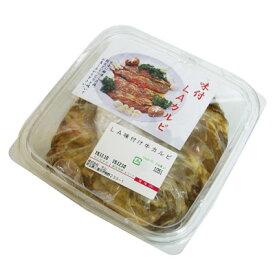 『自家製』ヤンニョム(味付け)LA牛カルビ・骨付き|韓国式味付け(1kg) BBQ LAカルビ 牛肉 焼肉 冷凍食品 加工食品 韓国料理マラソン ポイントアップ祭