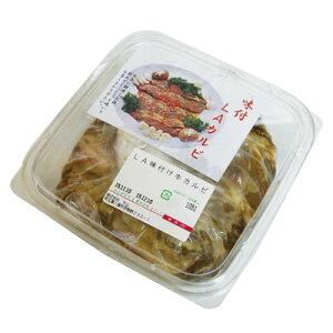 [冷凍]『自家製』ヤンニョム(味付け)LA牛カルビ・骨付き|韓国式味付け(1kg) BBQ LAカルビ 牛肉 焼肉 加工食品 韓国料理マラソン ポイントアップ祭