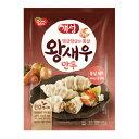 『東遠』開城 王えび餃子(315g・9個入り)ワンセウマンドゥ ギョーザ えび餃子 餃子 冷凍食品 加工食品 韓国料理 韓国…