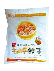 【冷凍】『名家』キムチ餃子(1kg・業務用)ギョーザ キムチ 餃子 業務用 大容量 加工食品 韓国料理マラソン ポイントアップ祭